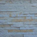 Natural Stone Rivens Cladding